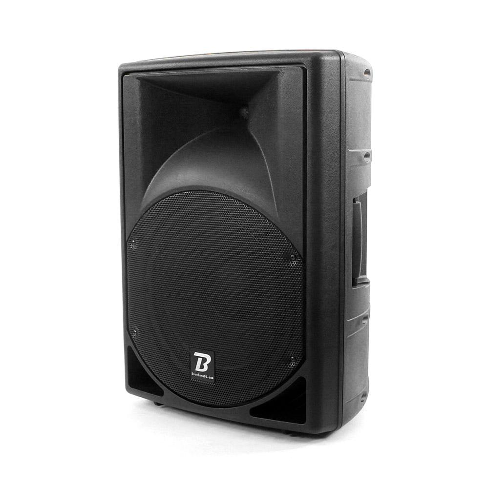 MS12A MP3